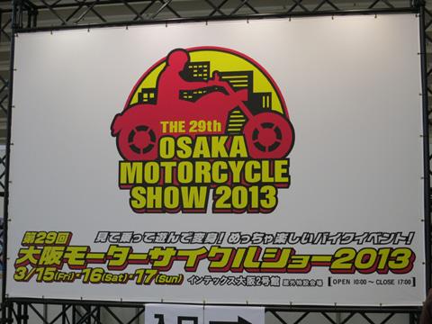 show☆