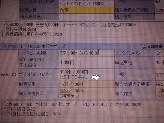 201203291.jpg
