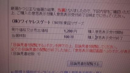 201207232_ks.jpg