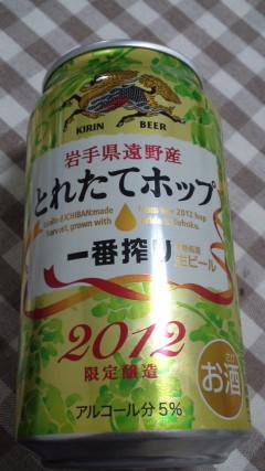 20121114.jpg