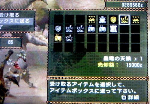 MHP2Gag003.jpg