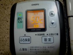 P103095320120915A.jpg