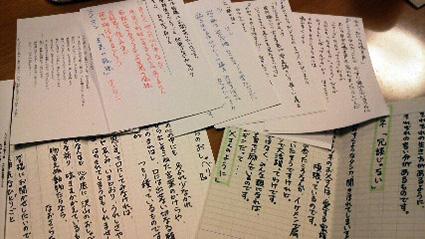 daihon00.jpg