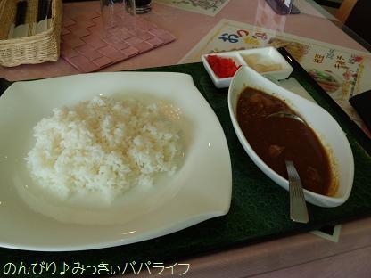chichibukokusai04.jpg