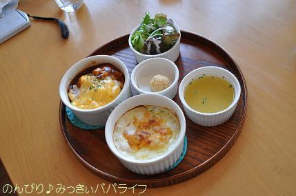 curryramen3.jpg