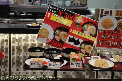 fujigoko201304002.jpg