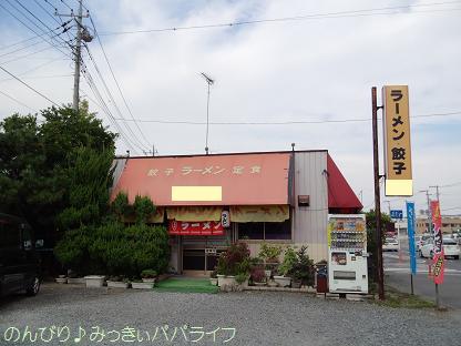 fukura1.jpg