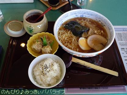 golftsurugashima003.jpg