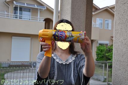 hachinosu2.jpg