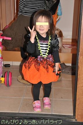 halloween201301.jpg