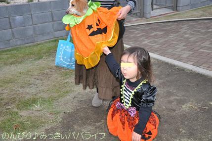 halloween201305.jpg
