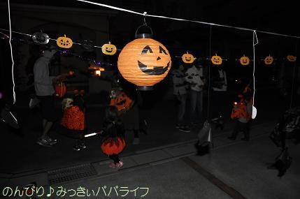 halloween201309.jpg