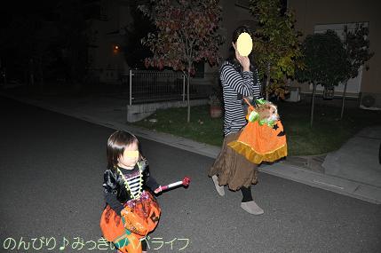 halloween201310.jpg