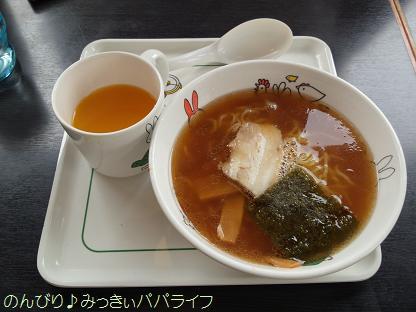 hidakayaokosama2.jpg