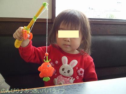 hidakayaokosama3.jpg