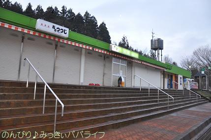 izumozaki02.jpg