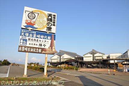 izumozaki05.jpg