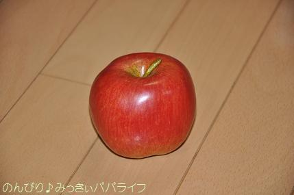 ringoapple1.jpg