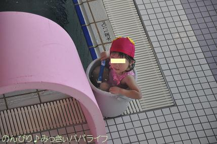 swim005.jpg