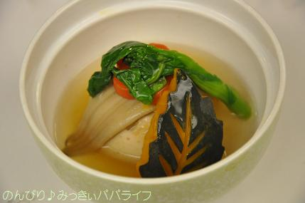 tateyama201302025.jpg