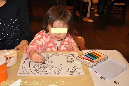 tateyama201302028.jpg