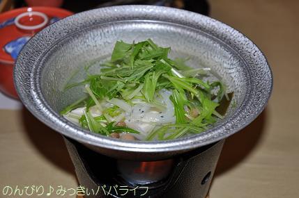 tateyama201302035.jpg