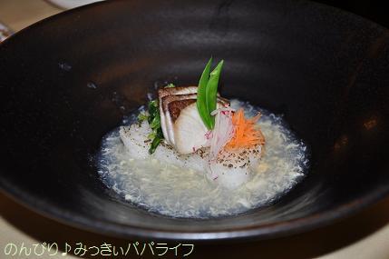 tateyama201302037.jpg