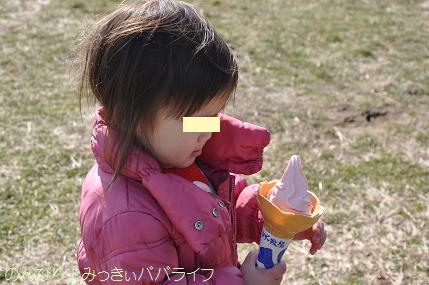 tateyama201302049.jpg