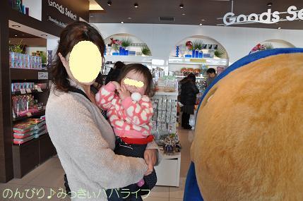 tateyama201302054.jpg