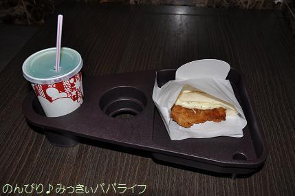 tiff2013012.jpg