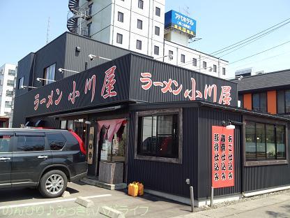 tsubamesanjoogawaya1.jpg