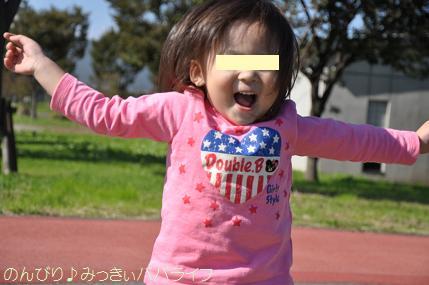 wanwansportsfes201304.jpg