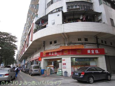 zhaoqing011.jpg