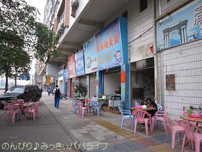 zhaoqing012.jpg