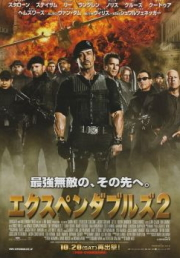THEEXPENDABLES2.jpg