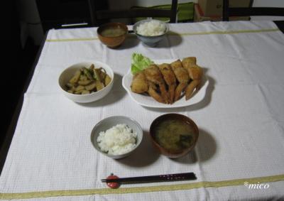 bangohan1167.jpg