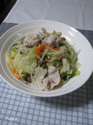 bangohan1192-2.jpg
