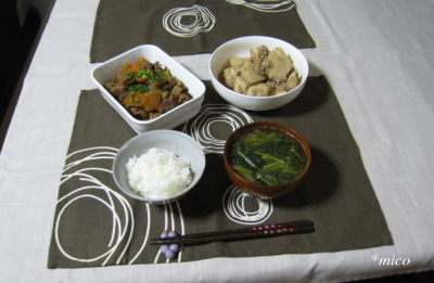 bangohan1233.jpg