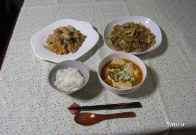 bangohan1234.jpg