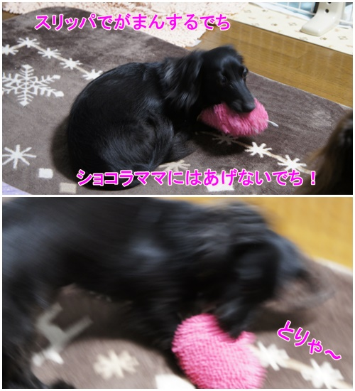 20141126こころとおもちゃ2