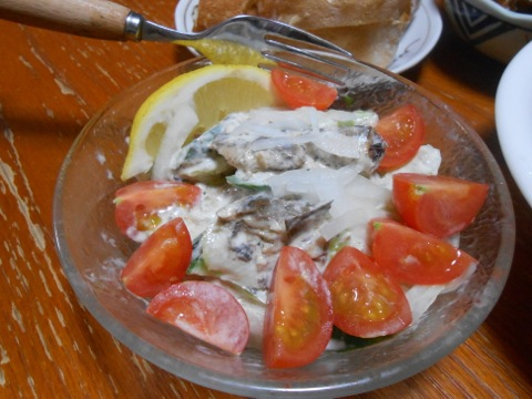 Sardinian Salad