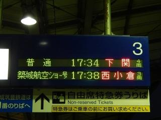 rt-tsuiki-nishikokura3.jpg