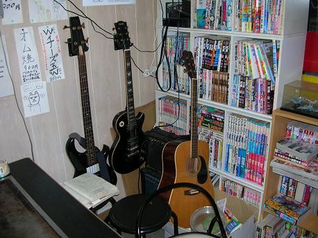 頂いたギター
