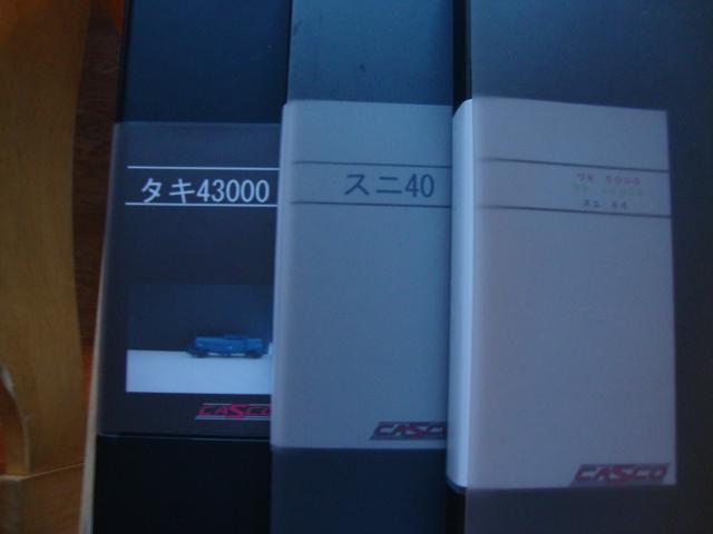 DSC02909.jpg
