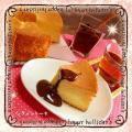 手作りお菓子(シフォンケーキ)