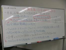 DSCF7225.jpg