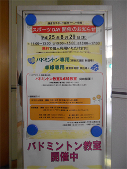 20130829-1_R.png