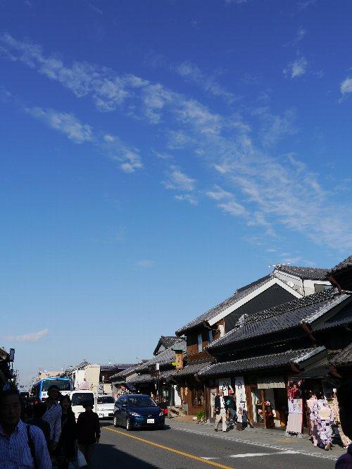 2013年10月後半 秩父~川越 077