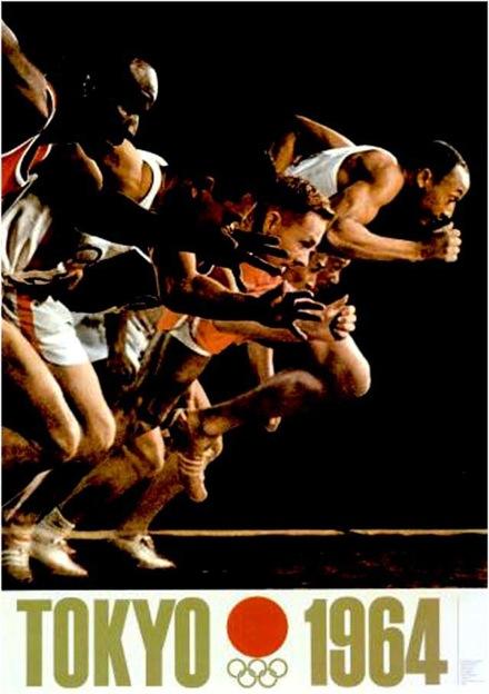 東京オリンピックのポスター290_1964
