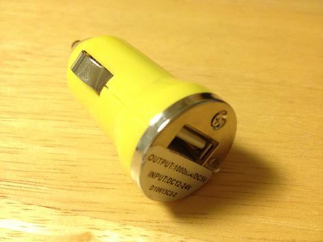 usb充電器non